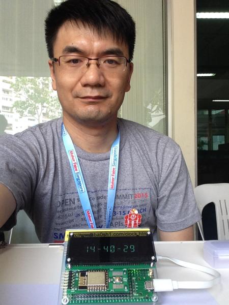 Baoshi & ESP8266 MQTT Clock