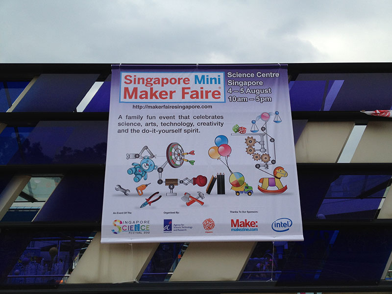 SMMF12 poster