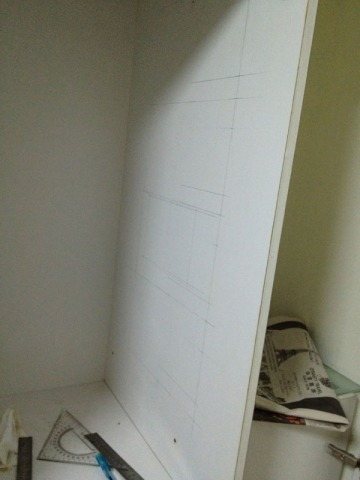 Markings inside the wardrobe